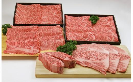 F-1 徳之島天城町産特選黒毛和牛~すき焼き&ステーキセット~