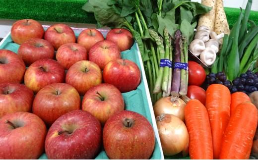 [№5701-0196]津軽の季節の野菜・果物セット(8~12品程度)