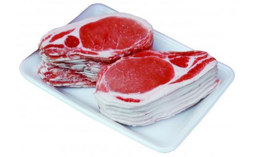 [№5803-0269]国産豚ロース肉 900g