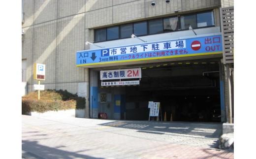 Q-2 JR茅野駅前ベルビア地下駐車場利用券