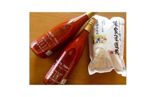 B310 【期間限定11~12月】有機トマトジュース2本・お赤飯(もち米・小豆)セット