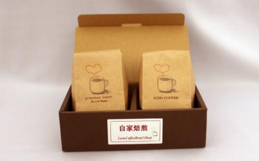 A-20 【期間限定】自家焙煎 アイスコーヒーセット