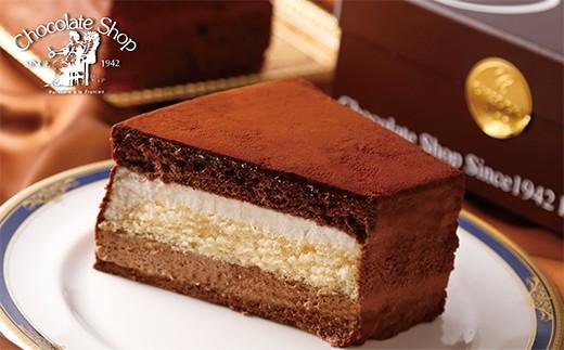 D23-01 博多のチョコのはじまりどころ!チョコレートショップ「博多の石畳(ケーキ)」