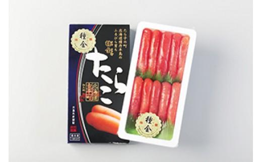 【13001】.【種金たらこ・鮭トバセット】
