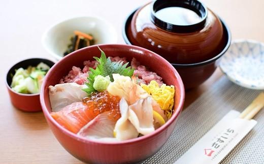 お食事(ランチ)