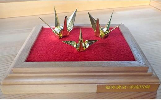 銅板親子折鶴ミニサイズ