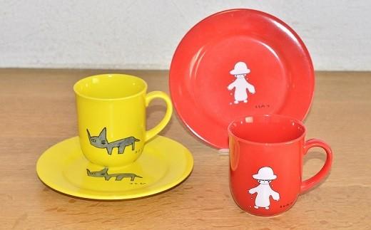 380 ねむの木学園オリジナル マグカップ&パン皿「雪だるま・赤」「ちびこ・黄」お好きな物×2セット