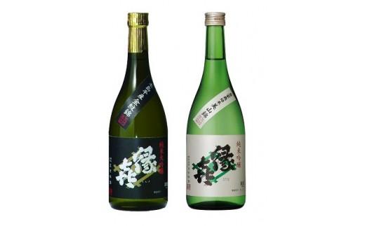 [№5658-0100]縁喜 金紋錦「純米大吟醸」・美山錦「純米吟醸」2本セット
