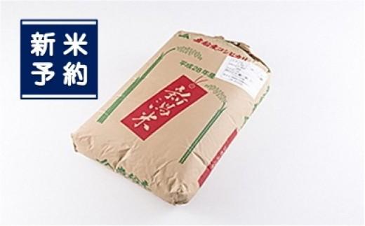【新米予約】D112 岩船米コシヒカリ(玄米)