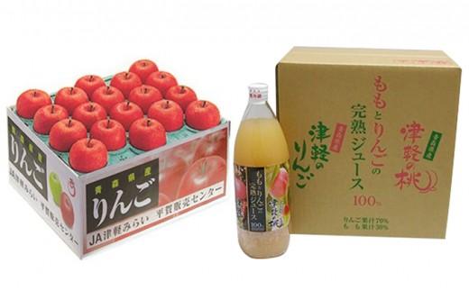 [№5731-0189]蜜入サンふじ約10kg&ももとりんごの完熟ジュース1L×6本
