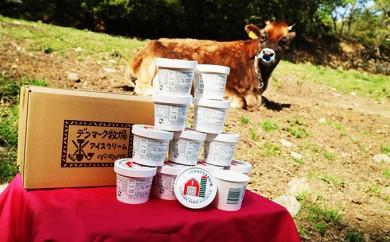 [№5790-0346]デンマーク牧場のミルクアイスクリーム 12個セット