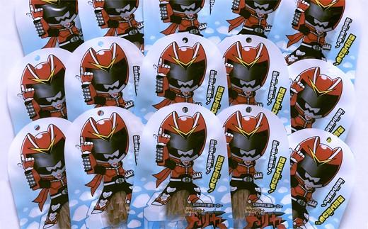 10-110 砕氷戦士ガリヤ―パッケージ ほたて貝ひも 15袋