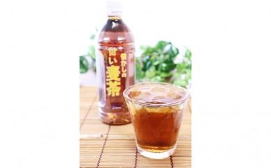 [№5760-0157]懐かしの甘い麦茶 500ML×24本 クレジット限定