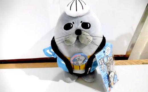 10-113 ゆるキャラ紋太グッズ(ぬいぐるみ大、PVCキーチェーン、缶バッジ)
