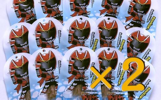 20-87 砕氷戦士ガリヤ―パッケージ ほたて貝ひも 30袋