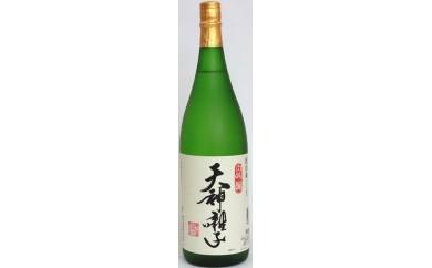 天神囃子 大吟醸酒1800ml(一升瓶)
