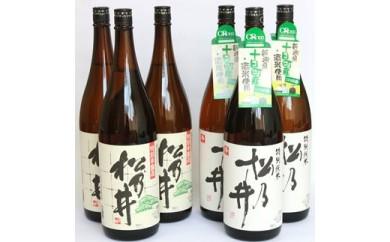 十日町の地酒《松乃井》一升瓶 6本セット