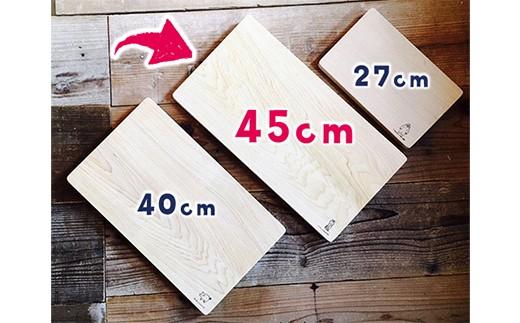 ☆青森ヒバのまな板(大)45cm