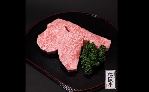 [№5875-0240]最高級(A5) 黒毛和牛のグリムキロースステーキ 800g