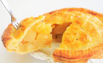 [№5764-0307]かづのりんごパイ 『極』18cmホール:1個