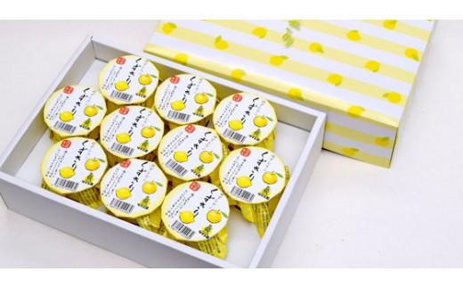【ギフト】ゆず王国のゆずレモンくずきり(10個)