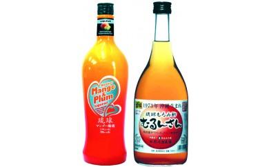 マンゴー梅酒&むるん酸スイート