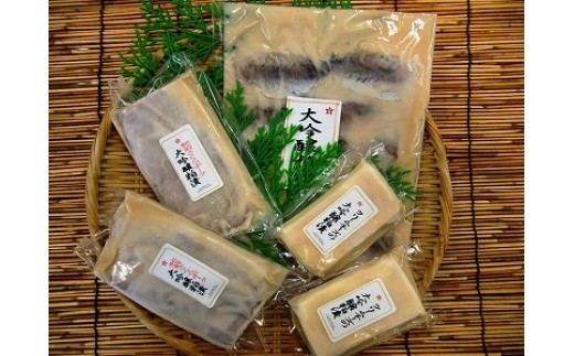 【B1-091】大吟醸粕漬の詰め合わせ