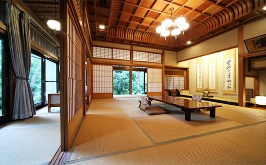 K1-01 御船山楽園ホテル(旧 御船山観光ホテル)ペア宿泊券(貴賓室)