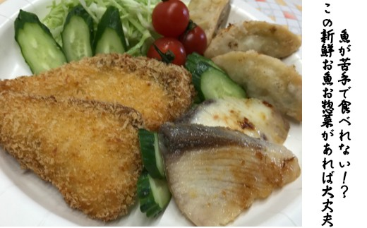 No.2006 ふる里館 美味しい魚料理B