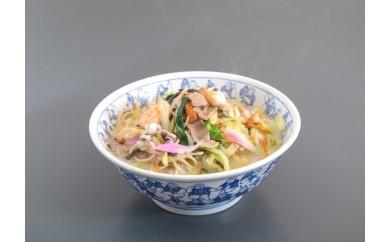 ひふみ 《具材付》長崎冷凍ちゃんぽん(10食)