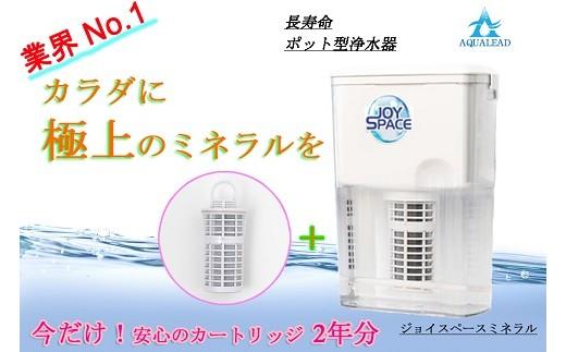 【13014】ランニングマラソンウォーキングダイエットゴルフおいしい水