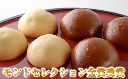 ☆黒糖まんじゅう12個+ミルクまんじゅう みなみ6個
