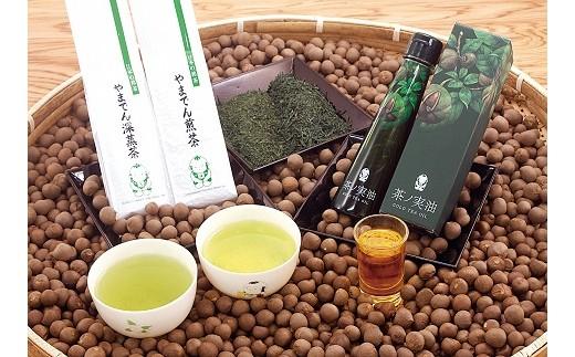 023010 茶ノ実油 Gold Tea Oil &銘茶セット