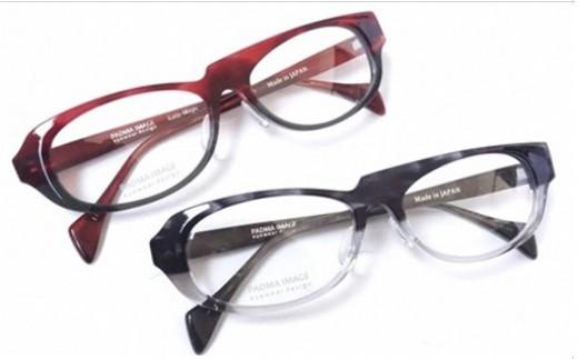 823 PADMA IMAGE 左右非対称デザイン眼鏡フレーム Kata-Mayu