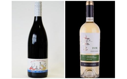 東御市産ワイン&ホストタウン・モルドバワイン