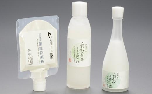 [№5666-0147]益子・外池酒造店「蔵元美人・白米発酵」基礎化粧品セット