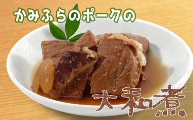 [№5543-0071]北海道かみふらのポークの大和煮6缶セット