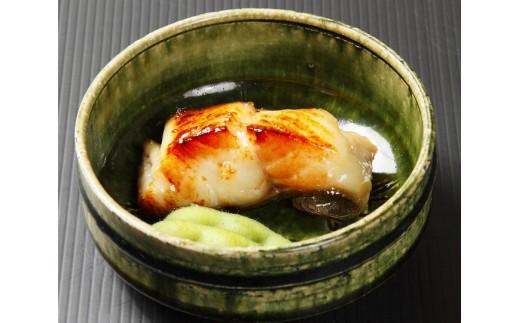 C-83.老舗料理屋がお届けする西京漬「銀鱈(ぎんだら)」6切入