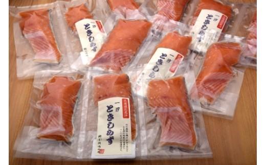 岡嶋の時鮭切身セット(30C-Ⅰ4)