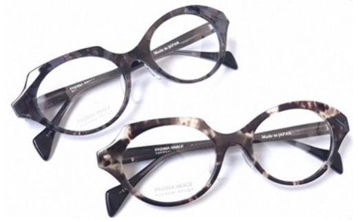 822 PADMA IMAGE 左右非対称デザイン眼鏡フレーム Kaku-Maru