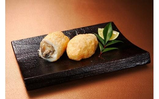 牡蠣包み調理イメージ