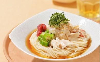 [№5564-0035]白石産・蔵王高原小麦使用白石温麺(うーめん) 300g×12袋入