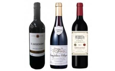 赤ワイン3本セット【フランス・スペイン産】