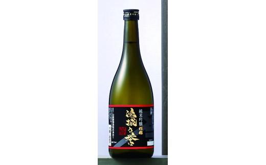 30E-129杉姫鴻城乃誉 純米吟醸