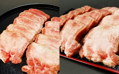 [№5664-0113]仔牛の牛タンセット 約1.14kg (塩100g×2、厚切り塩約470g×2)