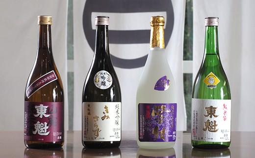 ☆小泉酒造 純米飲み比べ4本セット
