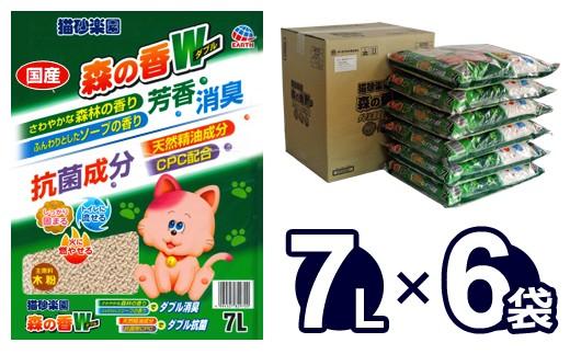 [№5725-0013]猫砂楽園 森の香W(ダブル) 7L×6袋