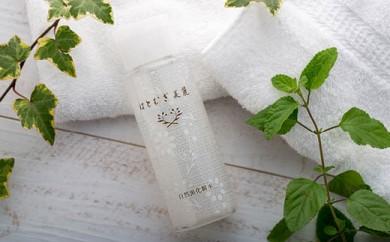 はとむぎ美麗 自然派化粧水(150ml)×1本