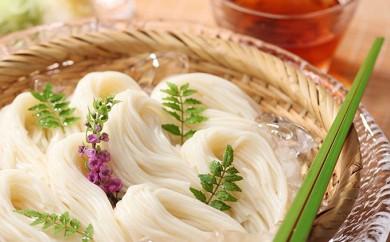 [№5564-0033]つりがね印白石温麺(うーめん) 4種食べ比べセット