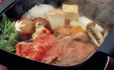 福島牛肩ロースすき焼用 700g